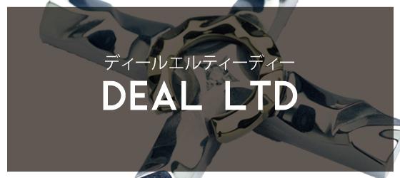 DEAL LTD