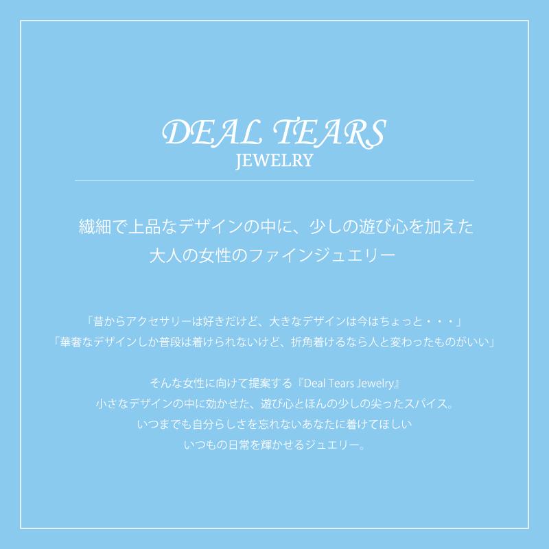DEAL TEARS JEWELRY