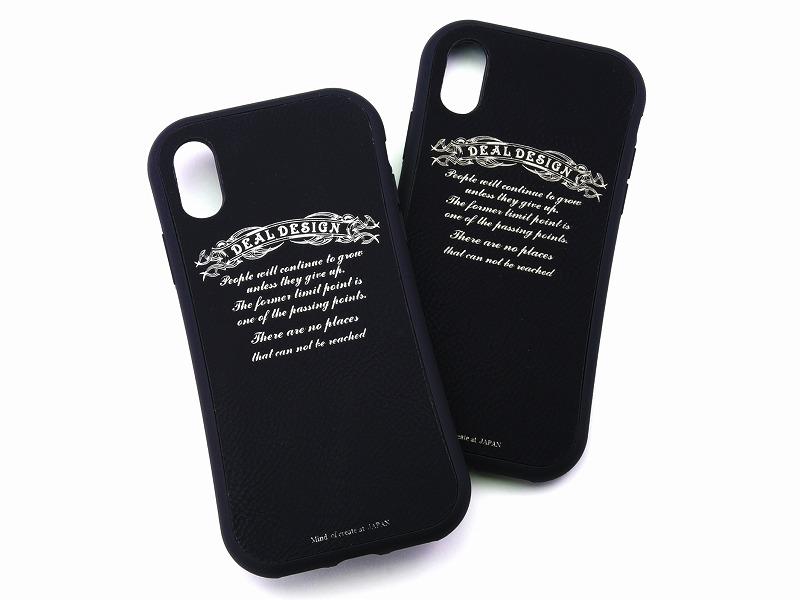 iPhoneレザーカバー(シンセティックレザー/フラッグ)