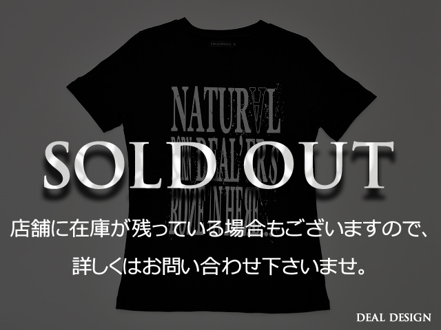 NATURALTシャツ(BK)