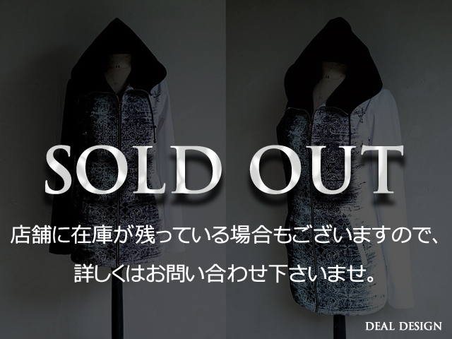 【CIVARIZE× DEALDESIGN】 Bicolor Long parka