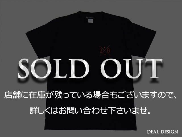 ユーズオンリーTシャツ(ブラック)
