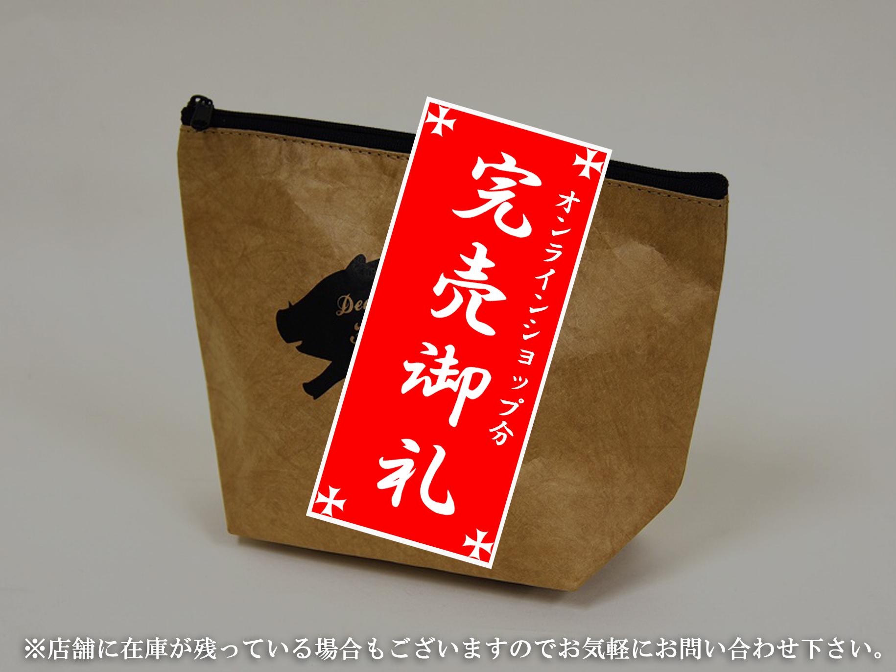 2019年 新春福袋 10万円