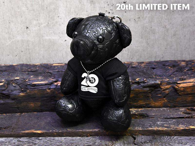 20th ビッグベア【20th限定アイテム】