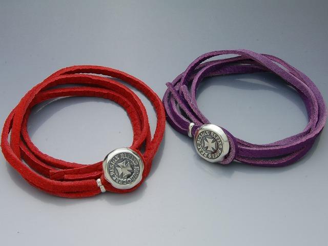 パステルロープ(赤・紫)